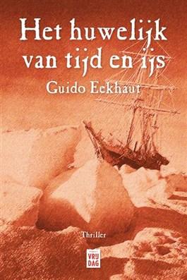 Het huwelijk van tijd en ijs – Guido Eekhaut